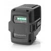 Аккумулятор BLi 300 Husqvarna 9670719-01