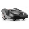 Робот-газонокосилка Husqvarna Automower 450X Connect
