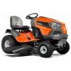 Садовый трактор Husqvarna TS146TXD